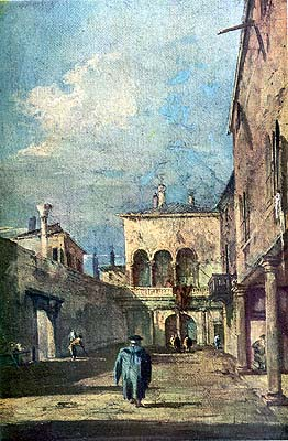 Франческо Гварди.  Венецианский дворик. 1770-е. ГМИИ им. Пушкина, Москва