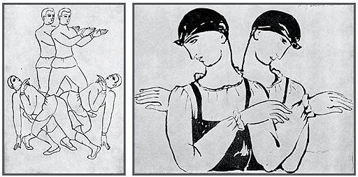 Н. Гончарова. Эскизы костюмов к «Свадебке». 1923