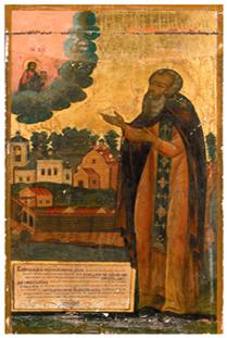 Икона «Кирилл Челмогорский». XIX в.