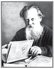 П. Бажов
