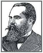 С. Танеев