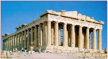 Храм афины девы